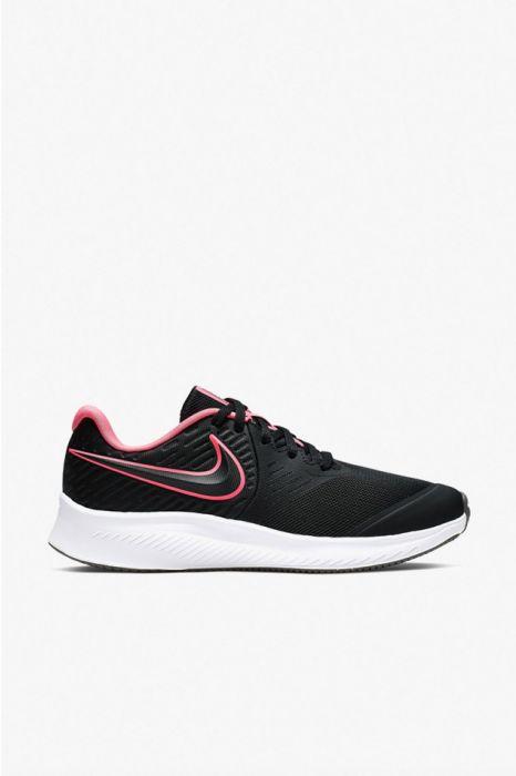 deshonesto cuero inalámbrico  Comprar Zapatillas Nike para Niña Online | Décimas
