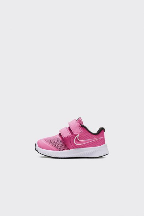 Registro virar pakistaní  Comprar Nike para Niña Online | Décimas