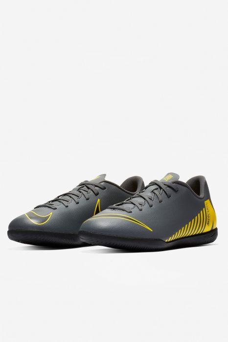 b02bee324 Comprar Zapatillas futbol sala para niño online