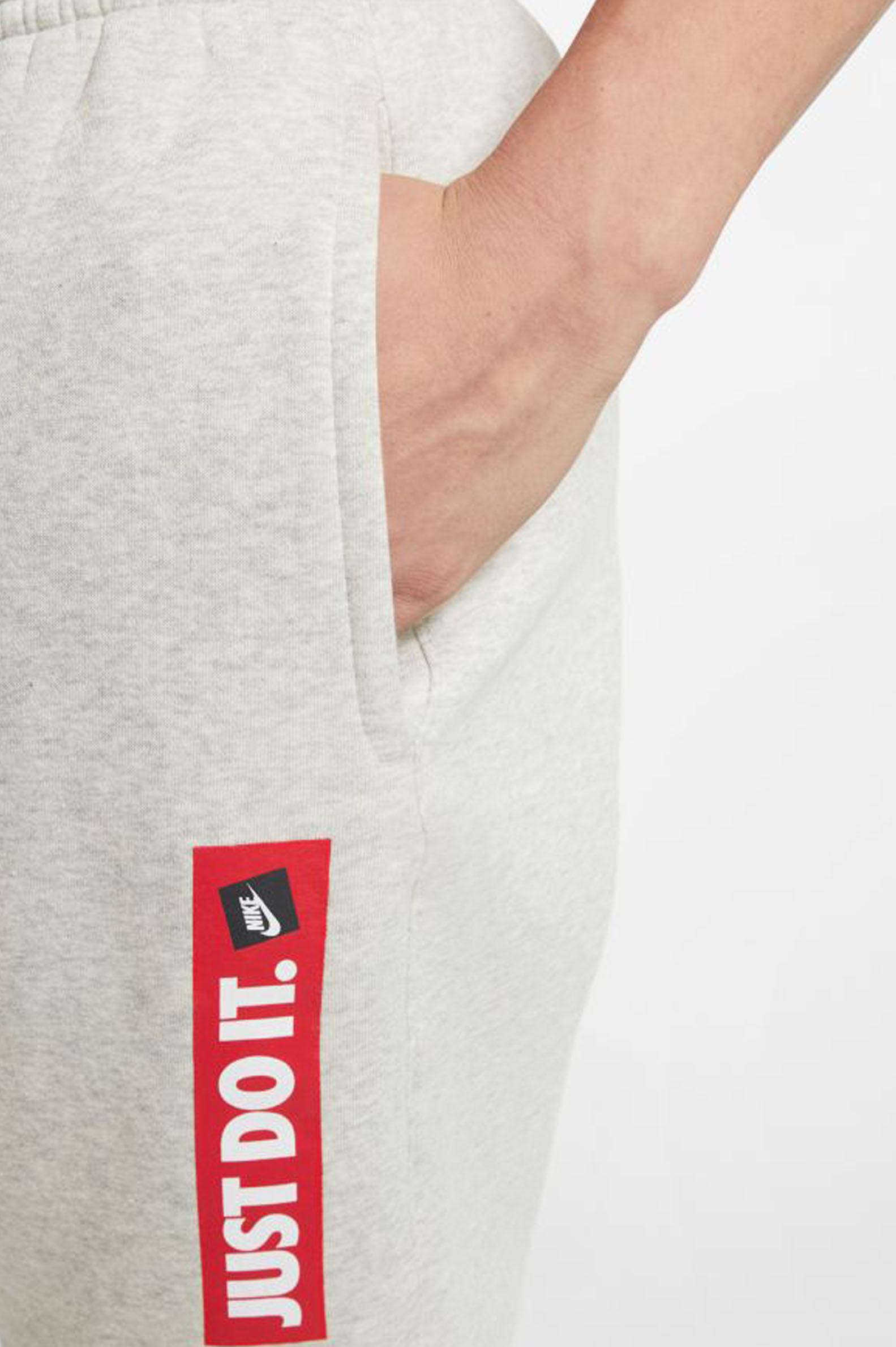 رفيق غير مخضرم شعار Pantalones Nike Just Do It Natural Soap Directory Org